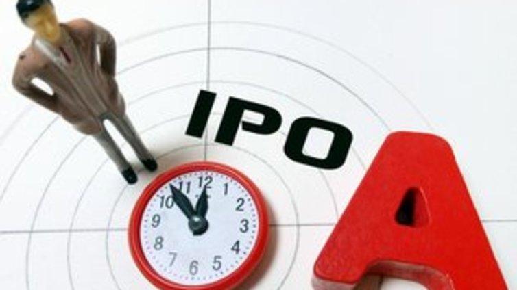 "IPO""堰塞湖""加速见底 年底排队数量有望跌破200家"