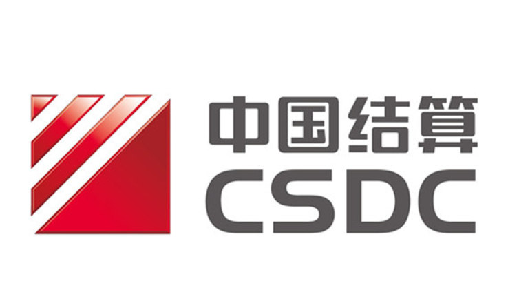 中国结算修订开户规则:明确一层嵌套开户要求 银行理财可直投股票