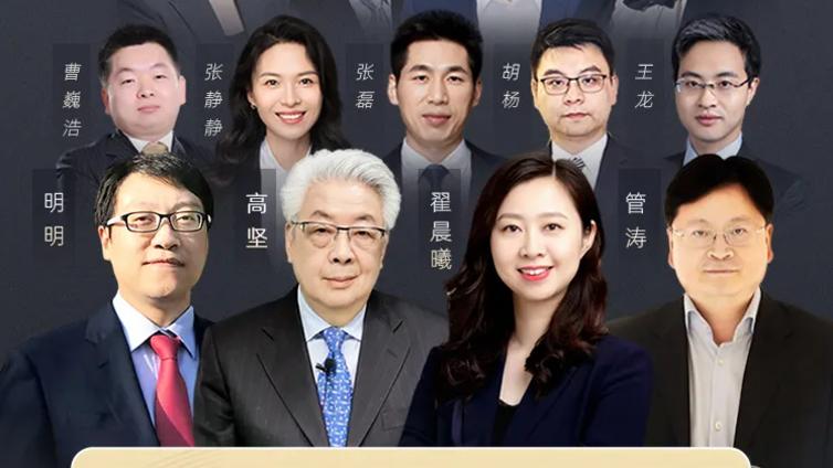 翟晨曦:全新打造大类资产配置体系课程,为快速奔跑的金融人赋能
